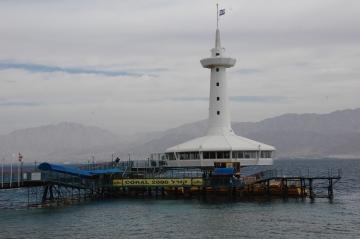 Underwater observatory (Oceanarium), Eilat, Israel. ©2013 Michael Dickel