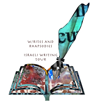Logo of the Writes and Rhapsodies Israel Poetry Writing Tour—travel, vacation, conference, writing conference, workshop and writing workshop, creativity, poem, poems.